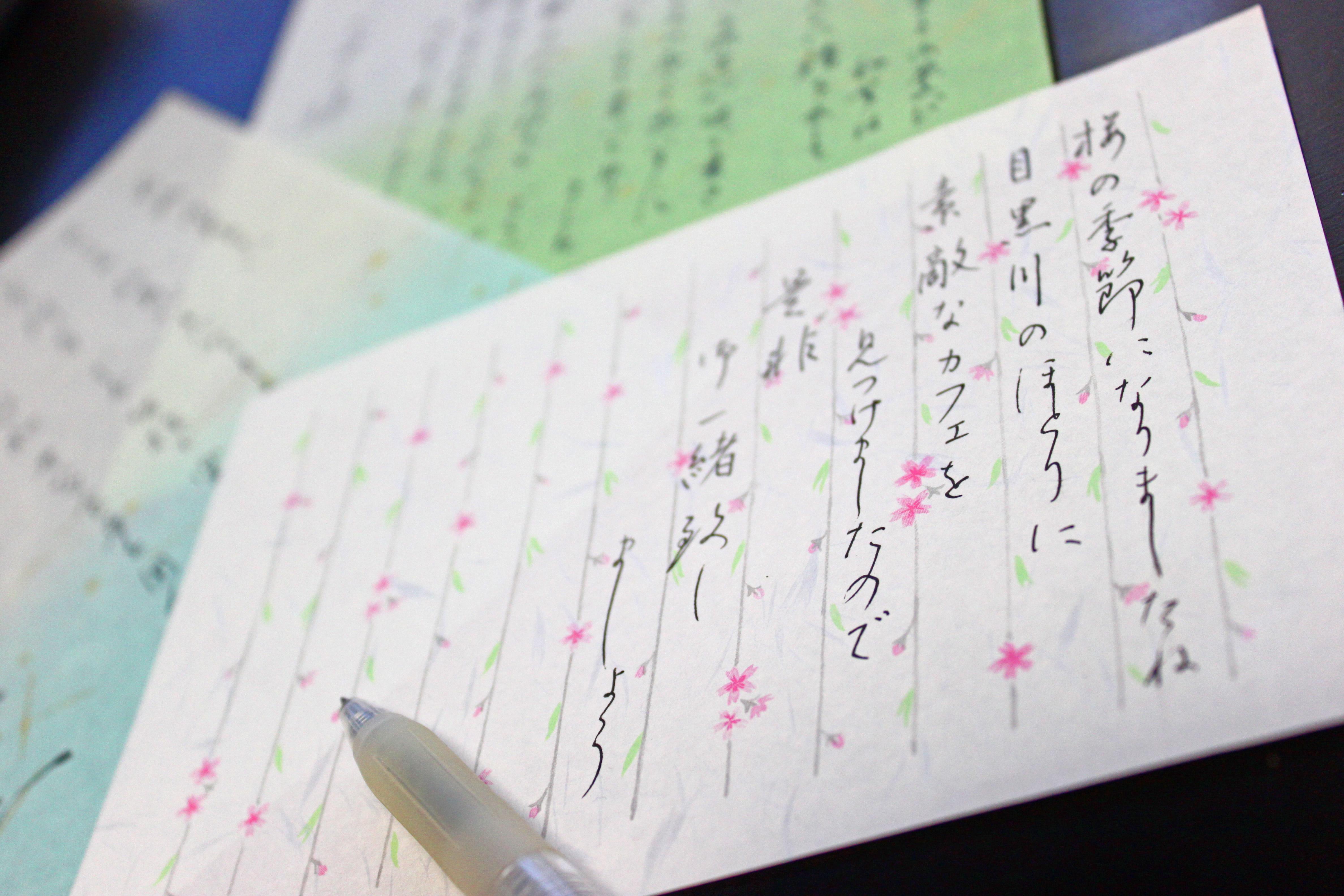 【ペン字体験レッスン】お申込受付中♡
